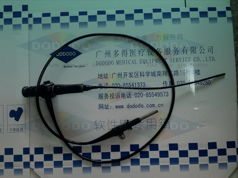 Repair flexible endoscope for Repair flexible endoscope ENF-T3