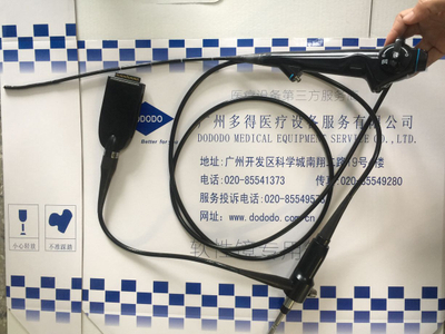 Repair Flexible Endoscope for OLYMPUS CYF-VA2