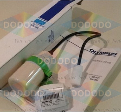 Olympus MA995 water container