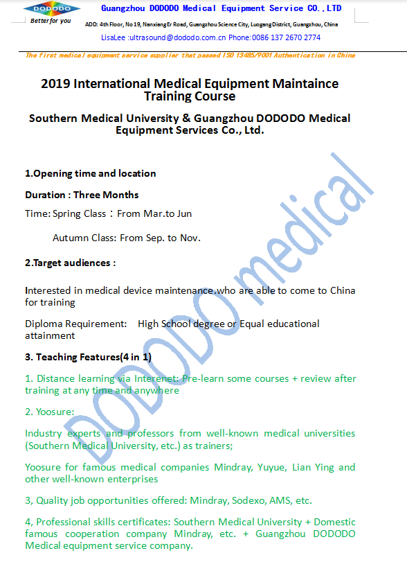 DODODO 2019 Three months training 1